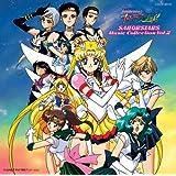 美少女戦士セーラームーン セーラースターズ ミュージックコレクション(2)