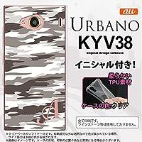 KYV38 スマホケース URBANO V03 ケース アルバーノ ブイゼロサン イニシャル 迷彩B グレーB nk-kyv38-tp1161ini D