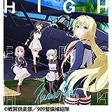 Higher's High (期間生産限定盤) (Blu-ray Disc付) (特典なし)
