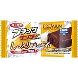有楽製菓 ブラックサンダーしっとりプレミアム 1本 ×20袋