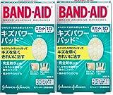 【まとめ買い】BAND-AID(バンドエイド) キズパワーパッド スポットタイプ 10枚×2個