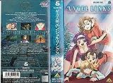 星方天使エンジェルリンクス Vol.5 [VHS]