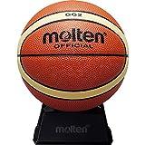 molten(モルテン) バスケットボール サインボール (置台付き) BGG2