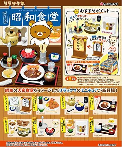 리락쿠마 쇼와 식당 BOX상품 1BOX=8개 들이,전8종류-- (2017-01-23)