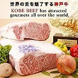 【Halal Certified】 Halal Kobe Beef Steak / 【ハラール認証済】 神戸牛 ステーキ