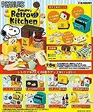 スヌーピー レトロキッチン 8個入りBOX