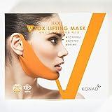 女性の年齢は顎の輪郭で決まる!V-TOXリフティングマスクパック 1セット(5枚)