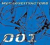 メカクシティアクターズのアニメ画像