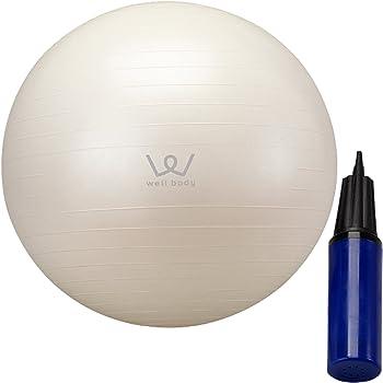 ALINCO(アルインコ) バランスボール 65cm エアーポンプ付 EXG025 ホワイト