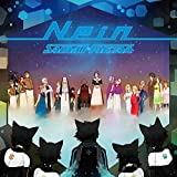 9th Story CD『Nein』通常盤 (CD Only)