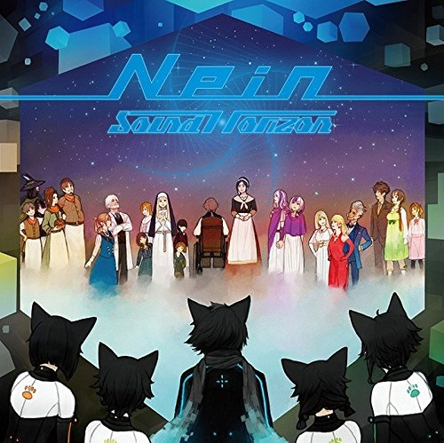 [画像:9th Story CD『Nein』通常盤 (CD Only)]
