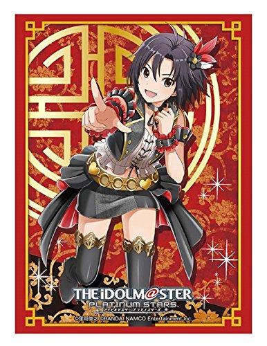 ブシロードスリーブコレクションHG (ハイグレード) Vol.1245 アイドルマスター プラチナスターズ 『菊地真』
