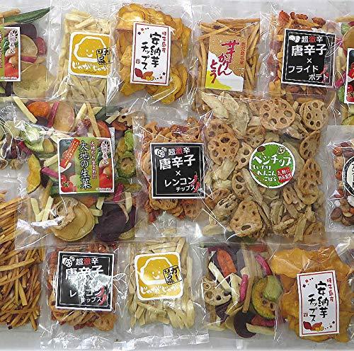 先行予約 お菓子 福袋 送料無料 詰合せ 野菜スナック お菓...