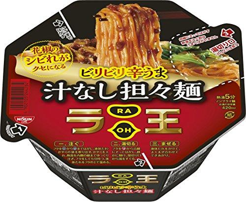 日清 ラ王 ビリビリ辛うま 汁なし担々麺 121g×12個