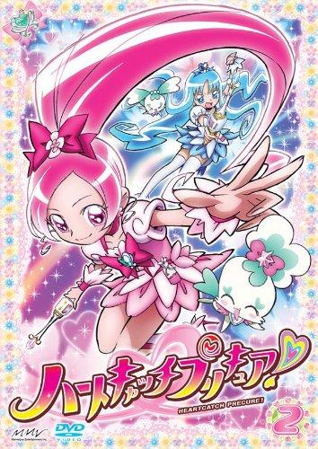 ハートキャッチプリキュア!【2】 [DVD]