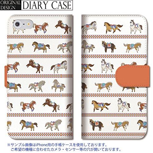 301-sanmaruichi- iPhone8 手帳型ケース iPhone8 ケース 手帳型 おし...