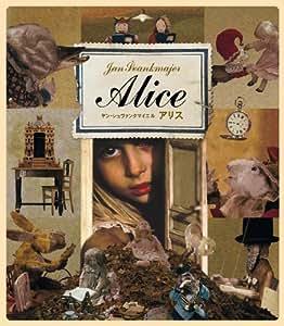 アリス 【HDニューマスター/チェコ語完全版】 [Blu-ray]