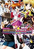 ORIGINAL CHRONICLE 魔法少女リリカルなのはThe 1st(5) (角川コミックス・エース)