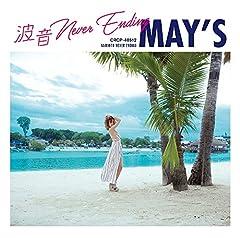 MAY'S「I'm In Love With You」のCDジャケット