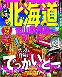るるぶ北海道'12〜'13 (国内シリーズ)