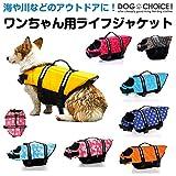 【犬用ライフジャケット/犬用浮き輪】 犬/ワンちゃん/ペット用ライフジャケット S,ボーン柄ブルー