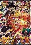 スーパードラゴンボールヒーローズ 第6弾 PBS-45 仮面のサイヤ人 ヒーローズくじ