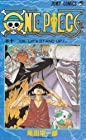 ONE PIECE -ワンピース- 第10巻