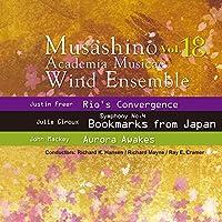 武蔵野音楽大学ウィンドアンサンブル Vol.18