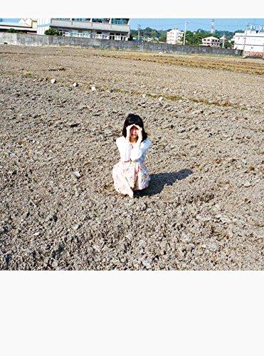 愛地獄 [DVD]