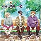 オリジナルアニメ「number24」ドラマCD2