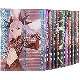 ダンス イン ザ ヴァンパイアバンド コミック 1-14巻 セット (MFコミックス フラッパーシリーズ)