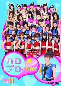 ハロプロ・TIME Vol.11 [DVD]