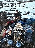 Coyote No.53 ◆ 星野道夫のアラスカの暮らし