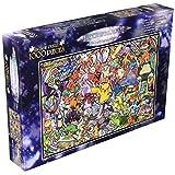 1000ピース ジグソーパズル ポケットモンスター 最高のパートナー(50x75cm)