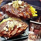 【いきなりバターソース1本付】トップリブ&ミドルリブステーキセット(250gトップリブ1枚、250gミドルリブ1枚、ステーキソース2袋、いきなりバターソース1本)牛肉 お肉 肉 いきなり!ステーキ 牛 熨斗対応 リブ 250g