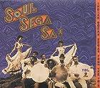ソウル・セガ VOL.2 - 1970年代インド洋のセガ
