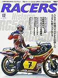 RACERS volume12 (SAN-EI MOOK)