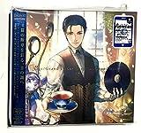 【外付け特典あり】 Fate/Grand Order Original Soundtrack II (初回仕様限定盤)(紙製ミニショッパー ミドラーシュのキャスター 付)