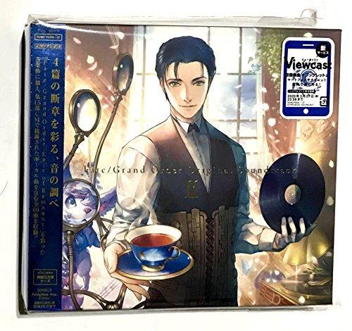 【外付け特典あり】 Fate Grand Order Original Soundtrack II (初回仕様限定盤)(紙製ミニショッパー ミドラーシュのキャスター 付)