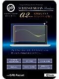 【Three One】GPD Pocket専用 強化ガラス液晶保護フィルム「SCREEN GUARDIAN Premium」AGC旭硝子高品位素材100%・超薄0.2㎜以下・硬度9H・スムースタッチ・超高透過率・防傷・防汚・防指紋・防油・飛散防止・気泡ゼロ・有害光線低減 (光沢タイプ)