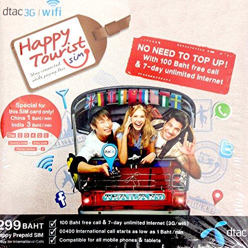 Dtac タイ プリペイド SIM カード Dtac Happy Tourist sim 7日間 3Gデータ 通信 定額 & 100B (約300円) 分...