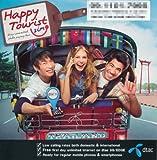 タイ現地用 番号付 dtac Happy Tourist SIM 【タイでパケット通信が気軽に使えるプリペイドシムカード】3G MICRO SIM タイ プリペイドSIMカード ハッピーツーリズムシム