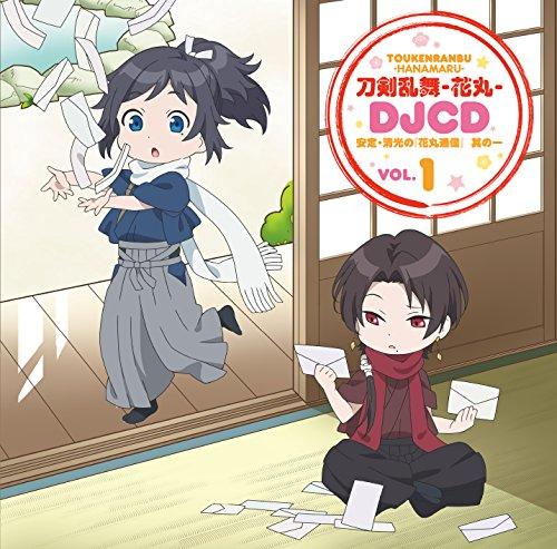 『刀剣乱舞-花丸-』DJCD安定・清光の『花丸通信』 其の一