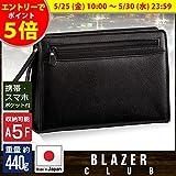 メンズ フォーマル セカンドバッグ メンズ 本革 日本製 黒 豊岡 フォーマルバッグ 礼服用バッグ 黒 クラッチバッグ セカンドバック セカンドポーチ