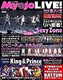 Myojo LIVE! 2018 春コン号
