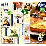 超熟 Pascoのパン ミニチュアスクイーズ (再販) [全5種セット(フルコンプ)]