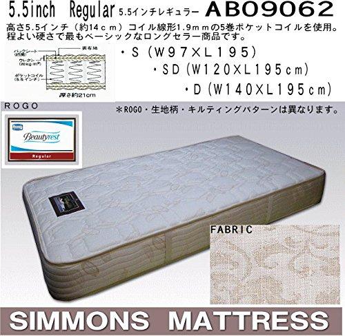 Simmons マットレス B005V7K7T6 1枚目