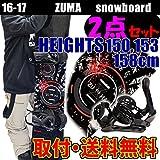 ZUMA(ツマ) スノーボード セット スノーボード メンズ  2点セット ZUMA HEIGHTS RED + ビンディングZM3700(メンズ 男性)スノボ セ..