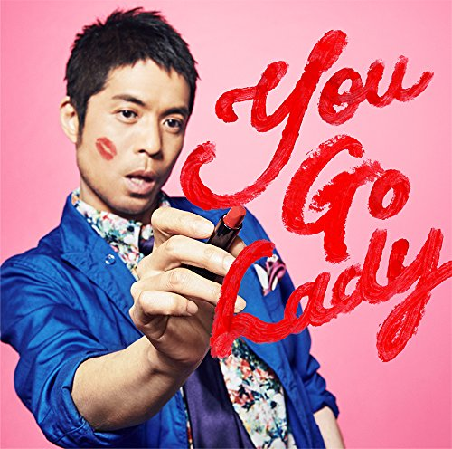 You Go Lady(通常盤)