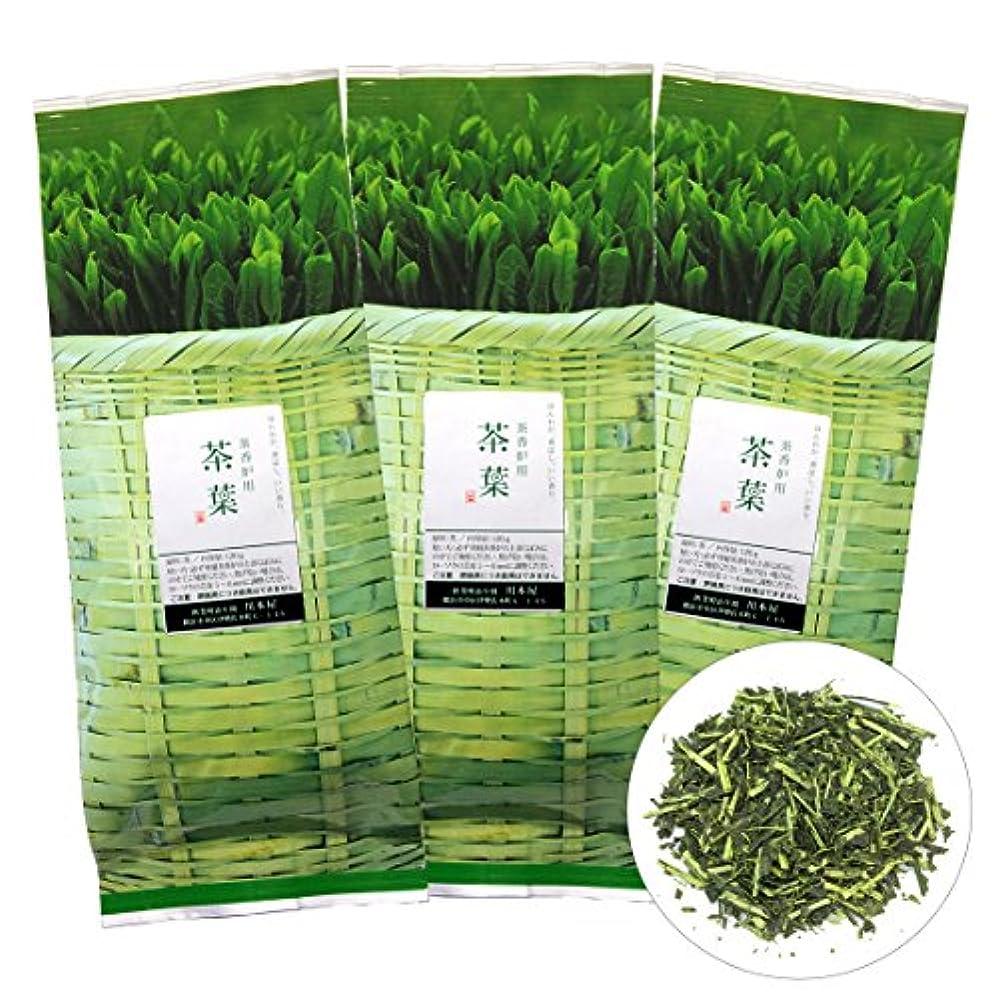代わりの連結する黒国産 茶香炉専用 茶葉110g (3袋) 川本屋茶舗